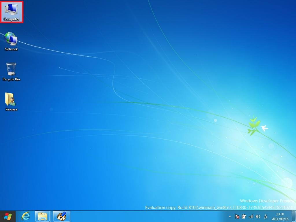 デスクトップの画像 p1_39