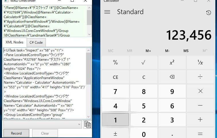 WinAppDriver UI Recorderを試してみました。 | 初心者備忘録