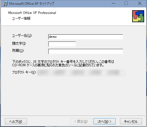 Windows10TP_OfficeXP_01