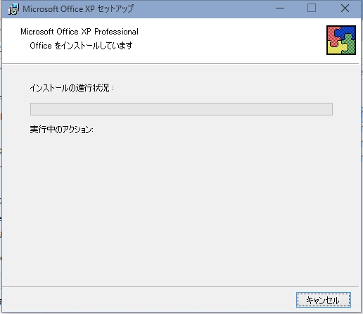 Windows10TP_OfficeXP_05