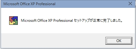 Windows10TP_OfficeXP_06