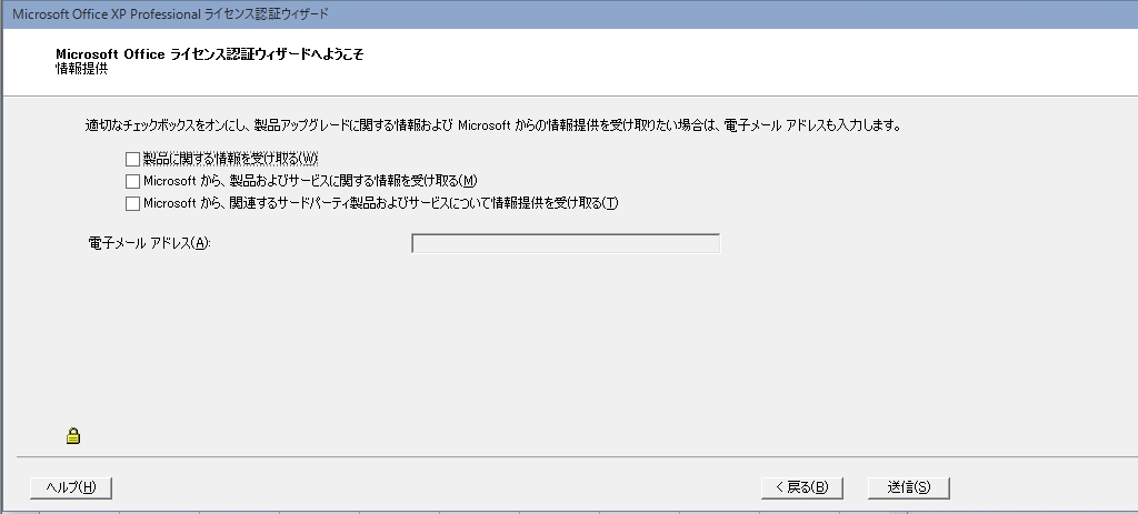 Windows10TP_OfficeXP_10