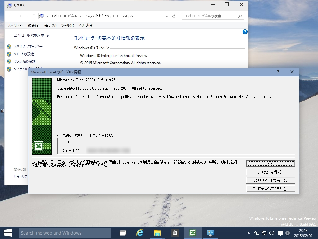 Windows10TP_OfficeXP_12