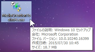 Windows10_CleanInstall_01
