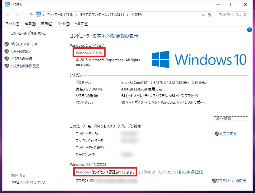 Windows10_CleanInstall_20