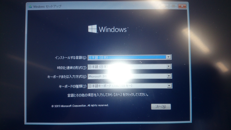 Windows10_CleanInstall_21