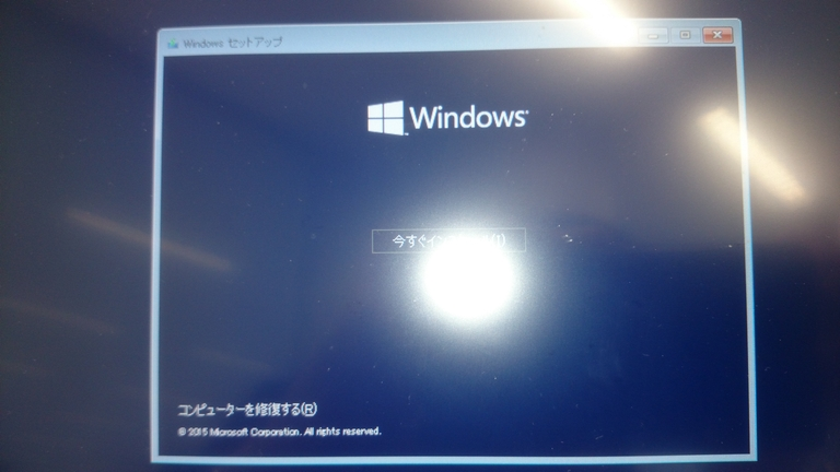 Windows10_CleanInstall_22