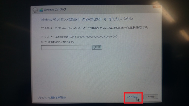 Windows10_CleanInstall_23