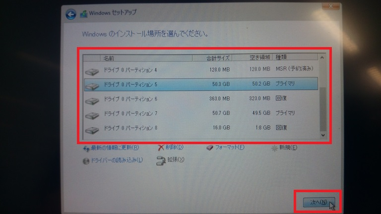 Windows10_CleanInstall_26