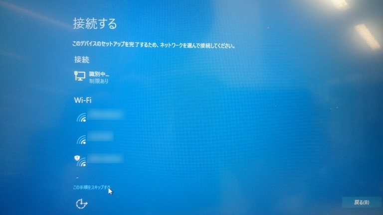 Windows10_CleanInstall_29