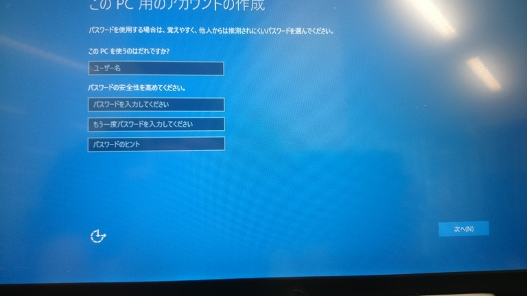 Windows10_CleanInstall_31