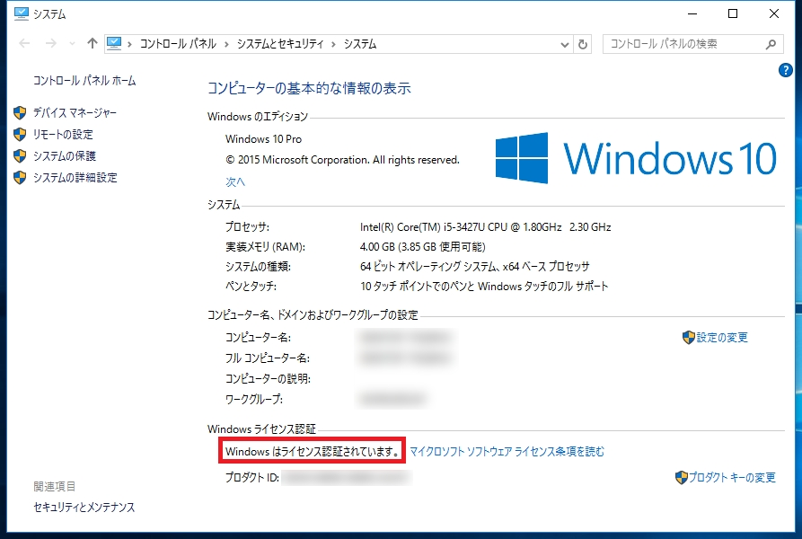 Windows10_CleanInstall_34