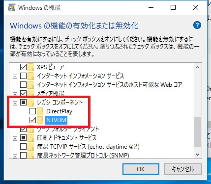 Windows10_OldApplication_02