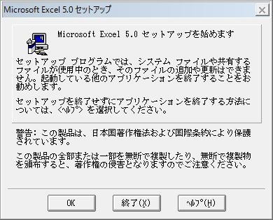 Windows10_OldApplication_12