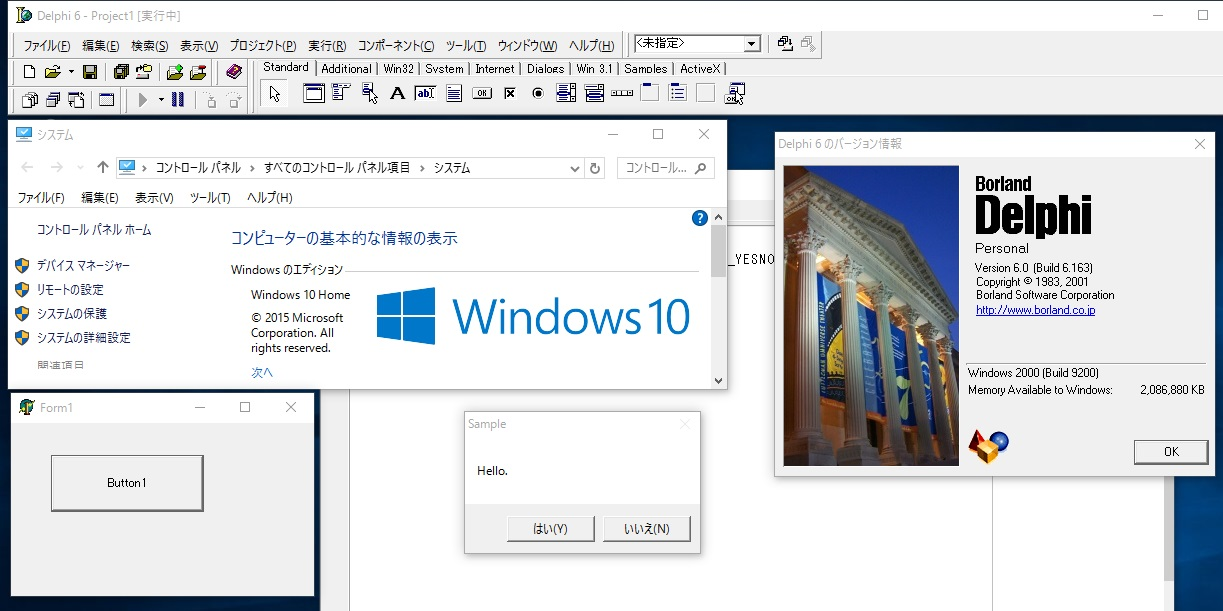 Windows10_OldApplication_21