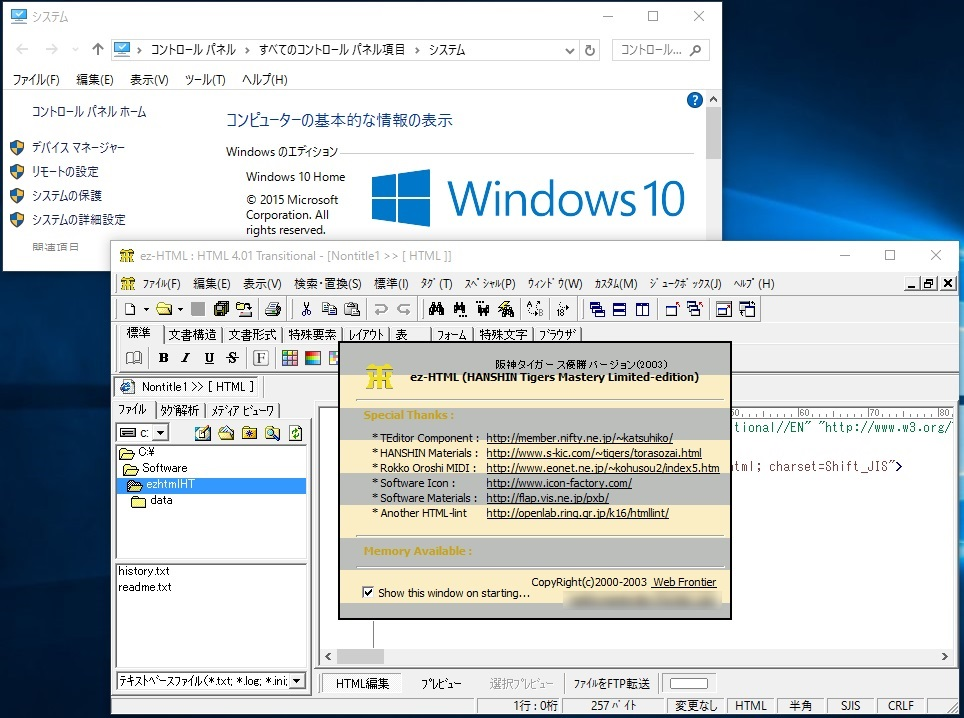 Windows10_OldApplication_22