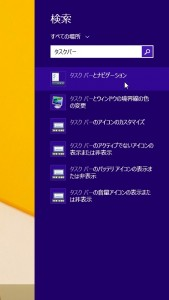 Windows8-1_02_02