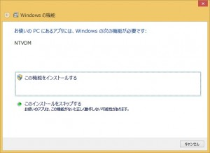 Windows8-1_04_01