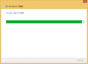 Windows8-1_04_02