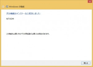 Windows8-1_04_03
