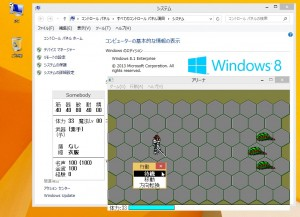 Windows8-1_04_04