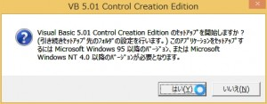 Windows8-1_05_01