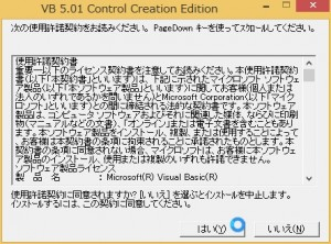 Windows8-1_05_02