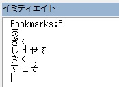 WordVBA_CountBookmarks_03