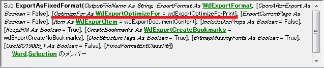 Word_VBA_Parameter_Variant_09