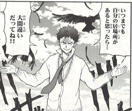yugamikunniha_tomodachiga_inai_10_03