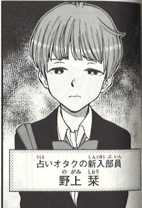 yugamikunniha_tomodachiga_inai_10_04