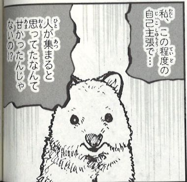 yugamikunniha_tomodachiga_inai_10_06