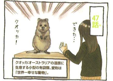 yugamikunniha_tomodachiga_inai_10_07