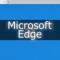 Microsoft Edgeで開いているページを名前を付けて保存する