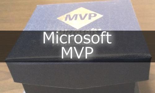 eyecatch-MicrosoftMVP
