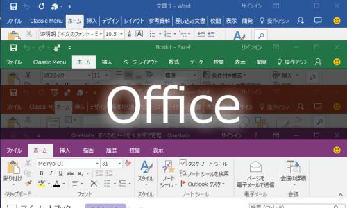 eyecatch-Office