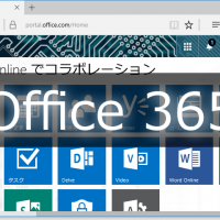 eyecatch-Office365
