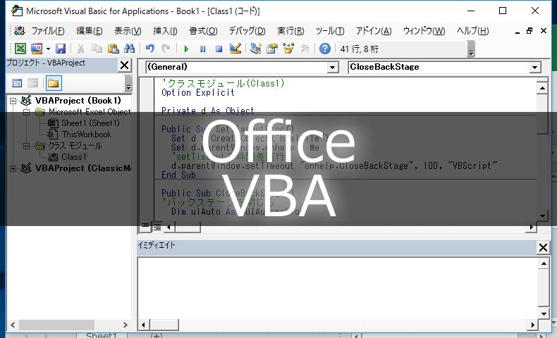 Google翻訳で文字列を翻訳するVBAマクロ(IE操作版) | 初心者備忘録