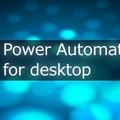 [Power Automate Desktop]Google Driveにファイルをアップロードするフロー
