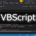 特殊フォルダーのパスを取得するVBScript
