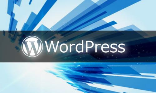 eyecatch-WordPress